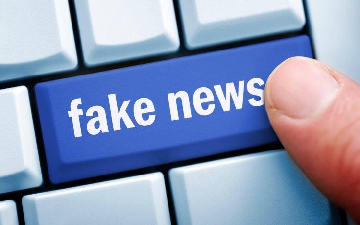 Σχέδιο δράσης κατά των fake news καταστρώνουν οι Βρυξέλλες