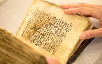 Ένα κρυφό κείμενο αρχαίου Έλληνα γιατρού ήρθε στο φως