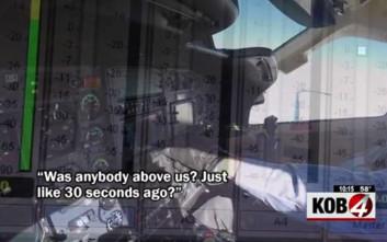 Δύο πιλότοι κάνουν λόγο για ΑΤΙΑ πετώντας κοντά στο Νέο Μεξικό