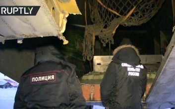 Τόνοι χρυσού έπεσαν από αεροπλάνο στη Ρωσία