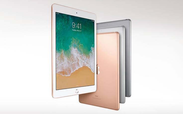 Το νέο iPad των 9,7 ιντσών ανακοίνωσε η Apple