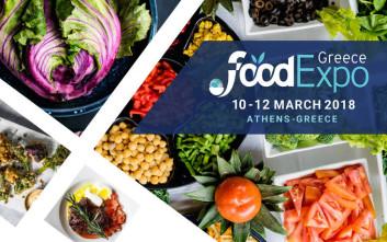 Mε την παρουσία 74 xωρών, 800 διεθνών hosted buyers και τη συμμετοχή του ΙΕΚ ΑΛΦΑ η FoodExpo 2018
