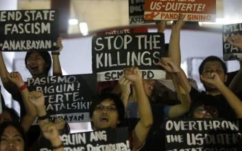 Δεκατρείς νεκροί σε μία μέρα σε επιχειρήσεις κατά των ναρκωτικών στις Φιλιππίνες
