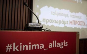 Κίνημα Αλλαγής: Σύγχυση προκαλούν οι δηλώσεις για την κατάργηση των πανελλαδικών