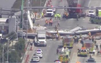 Πεζογέφυρα κατέρρευσε στη Φλόριντα, φόβοι για αρκετά θύματα