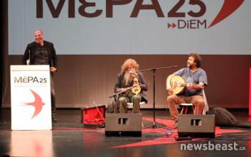 Με Ψαραντώνη η εκδήλωση του ΜέΡΑ25 στο Θέατρο Ιλίσια