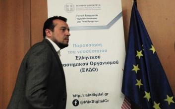 Ο Παππάς παρουσίασε τον Ελληνικό Διαστημικό Οργανισμό