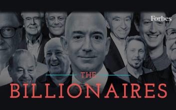 Αυτοί είναι οι δισεκατομμυριούχοι του 2018 στη λίστα του Forbes