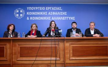 Αντωνοπούλου: Θα συμβάλλω όσο μπορώ από τη θέση μου ως απλός πολίτης