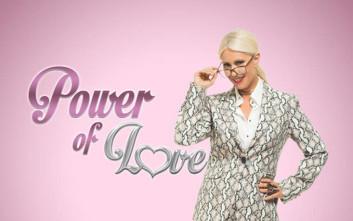 Το μήνυμα της Μαρίας Μπακοδήμου μετά το τέλος του Power of Love