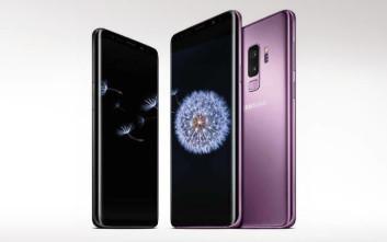 Τα ολοκαίνουργια SAMSUNG Galaxy S9 και S9+ ήρθαν σε COSMOTE και ΓΕΡΜΑΝΟ