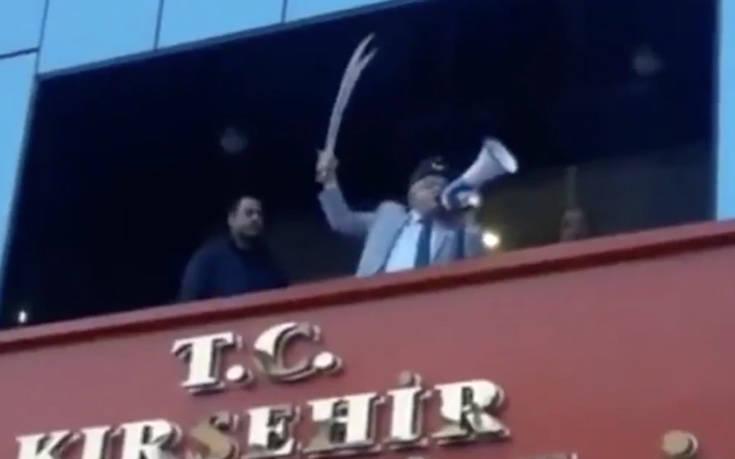 Τούρκος κυβερνήτης: Αν το θέλει ο Αλλάχ, θα μπούμε και στην Ιερουσαλήμ Έστειλε μήνυμα με ένα γιαταγάνι στο ένα χέρι και ένα μεγάφωνο στο άλλο
