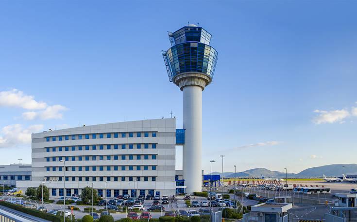 Διεθνής Αερολιμένας Αθηνών: Ολοκληρώθηκε η δεύτερη φάση του «The Digital Gate III»