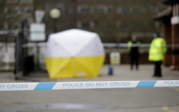Τους δράστες της επίθεσης στον Σεργκέι Σκριπάλ ταυτοποίησε η βρετανική αστυνομία