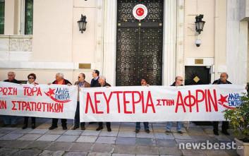 «Απελευθέρωση τώρα των δύο Ελλήνων στρατιωτικών»
