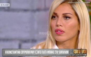 Η Κωνσταντίνα Σπυροπούλου αποκάλυψε τον λόγο για τον οποίο μπήκε στο Survivor 2