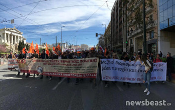 Ολοκληρώθηκε το επεισοδιακό πανεκπαιδευτικό συλλαλητήριο