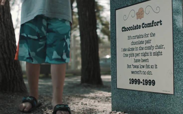 Το παράξενο νεκροταφείο… γεύσεων παγωτού