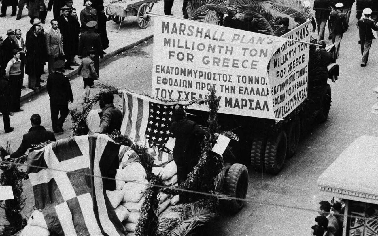 Η πρώτη πράξη του ψυχρού πολέμου και η εμπλοκή της Ελλάδας