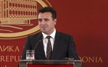 Ζάεφ: Δεν υπάρχει κανένας περιορισμός στο να προσδιοριζόμαστε ως Μακεδόνες