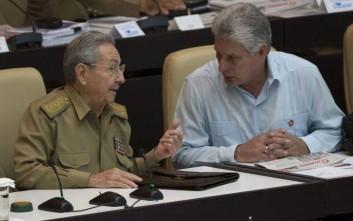 Έτοιμη η Κούβα να γυρίσει σελίδα