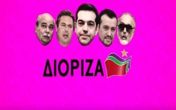 Το πρωταπριλιάτικο βίντεο της ΝΔ για τον ΣΥΡΙΖΑ