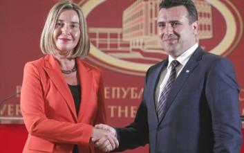 Μογκερίνι και Ζάεφ εξέφρασαν την αισιοδοξία για εξεύρεση λύσης στο Σκοπιανό