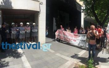 Διαμαρτυρία στη Θεσσαλονίκη για τους ηλεκτρονικούς πλειστηριασμούς