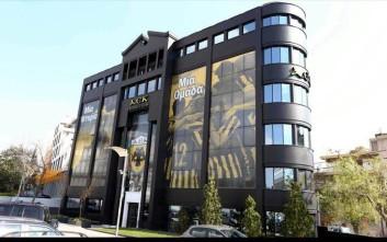 ΑΕΚ: Προχωρά κανονικά την καταγγελία της για τον Περέιρα παρά τη στήριξη FIFA και UEFA