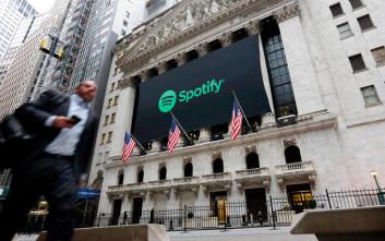 Στην Wall Street ο «βασιλιάς» της streaming μουσικής