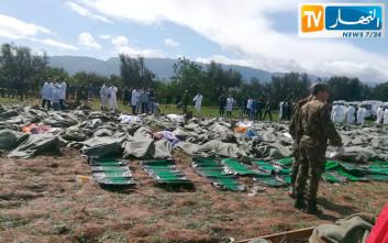 Τριήμερο εθνικό πένθος κήρυξε ο πρόεδρος της Αλγερίας