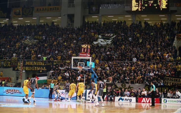 Εξαντλήθηκαν τα εισιτήρια των 50 ευρώ για το Final 4 του BCL