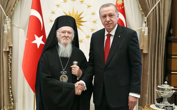 Τι συζήτησαν Πατριάρχης Βαρθολομαίος και Ερντογάν