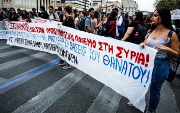 Αντιπολεμικό συλλαλητήριο μαθητών και φοιτητών στην Αθήνα