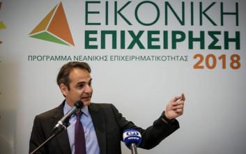 Μητσοτάκης: Ανάμεσά σας βρίσκονται οι επιχειρηματίες που θα κρατήσουν όρθια την Ελλάδα