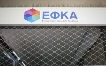 Κατάληψη στα γραφεία του ΕΦΚΑ λόγω έλλειψης θέρμανσης