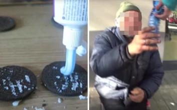 Κακόγουστη φάρσα youtuber σε άστεγο καταλήγει με συνέπειες