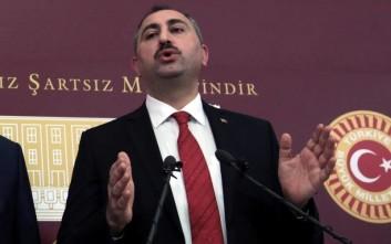 Τούρκος υπουργός Δικαιοσύνης: Η Ελλάδα έχει γίνει τόπος συγκέντρωσης για εγκληματίες