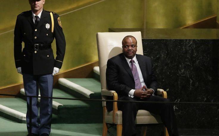 Ο βασιλιάς της Σουαζιλάνδης άλλαξε το όνομα της χώρας του