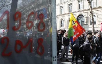 Κατάληψη από φοιτητές στο πανεπιστήμιο «Paris I»