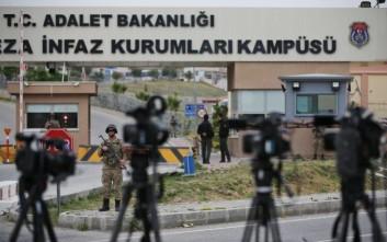 Ισόβια για ερευνητές σκανδάλου διαφθοράς στην Τουρκία που συνδεόταν με τον Ερντογάν