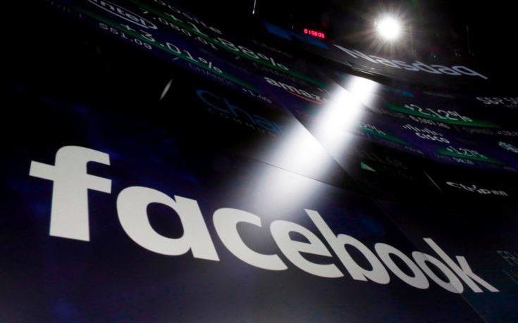 «Κάλπασε» το Facebook με κέρδη 5 δισ. δολαρίων παρά το σκάνδαλο