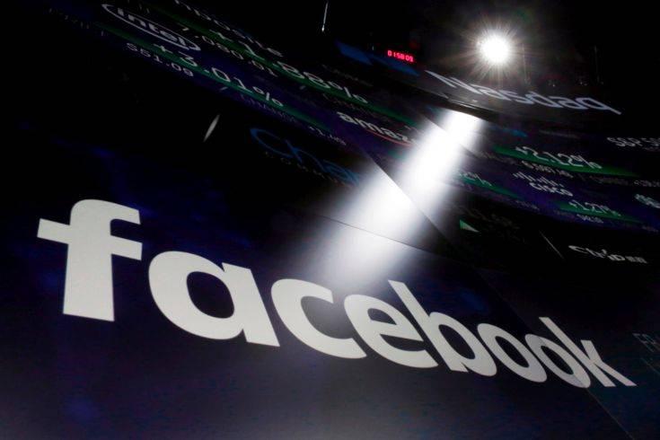 Το λάθος του Facebook που εξέθεσε τους κωδικούς εκατοντάδων εκατομμυρίων χρηστών