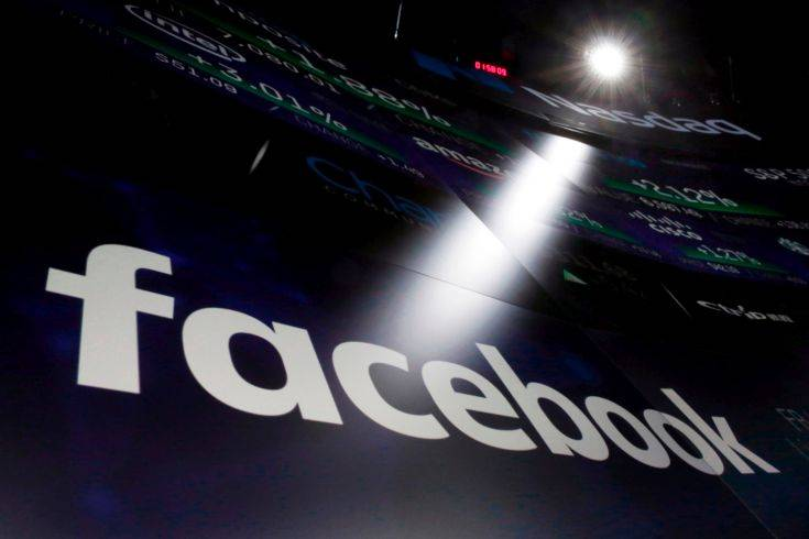 Facebook: Aπέκλεισε από τις σελίδες του βρετανικές οργανώσεις της άκρας δεξιάς