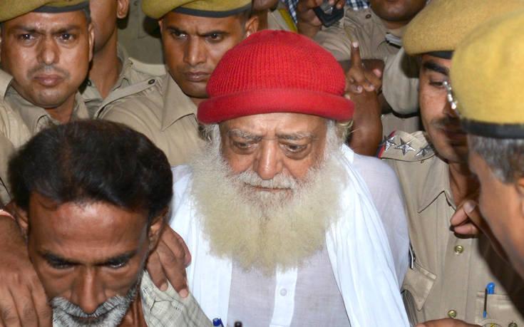 Ινδός γκουρού κρίθηκε ένοχος για βιασμό 16χρονης