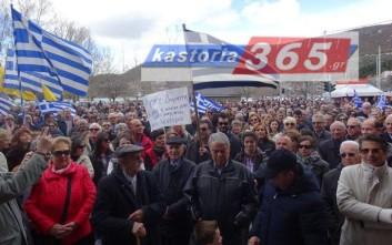 Συγκέντρωση συμπαράστασης στους δύο Έλληνες αξιωματικούς στην Καστοριά
