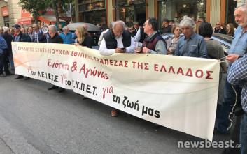 Στο υπουργείο Οικονομικών η πορεία των συνταξιούχων της ΕΤΕ