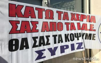 «Κάτω τα χέρια από τα βαρέα και ανθυγιεινά, θα σας τα κόψουμε ΣΥΡΙΖΑ»