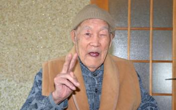 Ένας Ιάπωνας πιστοποιήθηκε από τα ρεκόρ Γκίνες ως ο γηραιότερος άνδρας στον κόσμο