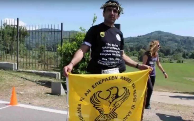 Ποιος είναι ο δρομέας με τα διακριτικά της ΑΕΚ που γιούχαραν στη Θεσσαλονίκη